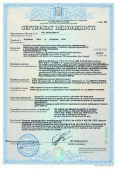P90 certificate on trays of TM SCaT and cable of «Intercable Kiev»