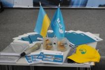 Семінар ТМ SCaT в Харкові