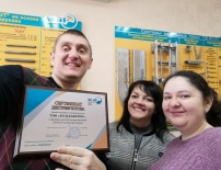 Вручення сертифікатів дистриб'ютора