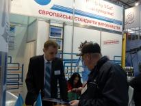 SCaT представил серию HARD на выставке «Энергетика в промышленности»