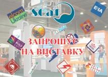 SCaT запрошує на виставку у Львові