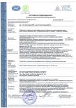SCaT обновил сертификаты огнестойкости Р90 и сейсмостойкости